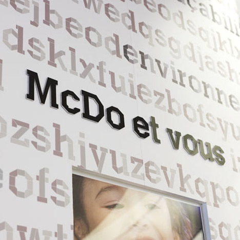 dezeen_McDonalds-by-Patrick-Norguet_8 (McDonalds by Patrick Norguet)