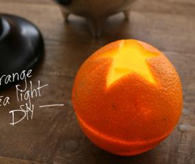 DIY: maak een kaars van een sinaasappel