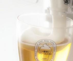 Japans bevroren schuim op je biertje