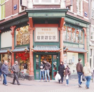 shop_front-square-400x390