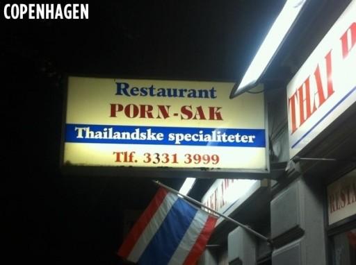 restaurant-in-copenhagen-it-was-really-good-15903-1375746645-0