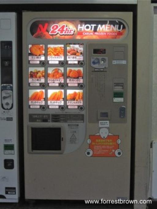 Deze Automaten Bestaan 233 Cht Van Cupcake Atm Tot