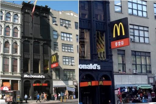 mcdonalds-newyork