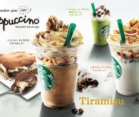 Nieuw bij Starbucks in Japan: de Tiramisu Frappuccino