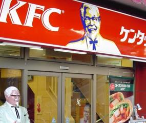 Bizar: KFC Japan serveert gefrituurde (!) soep