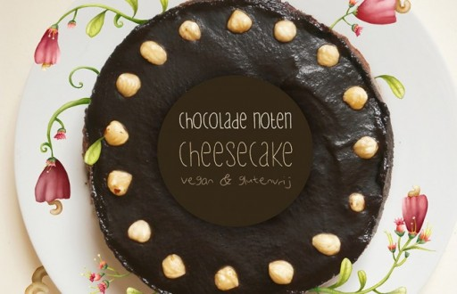 Cheesecake_Illustratie_LeaVervoort-650x420