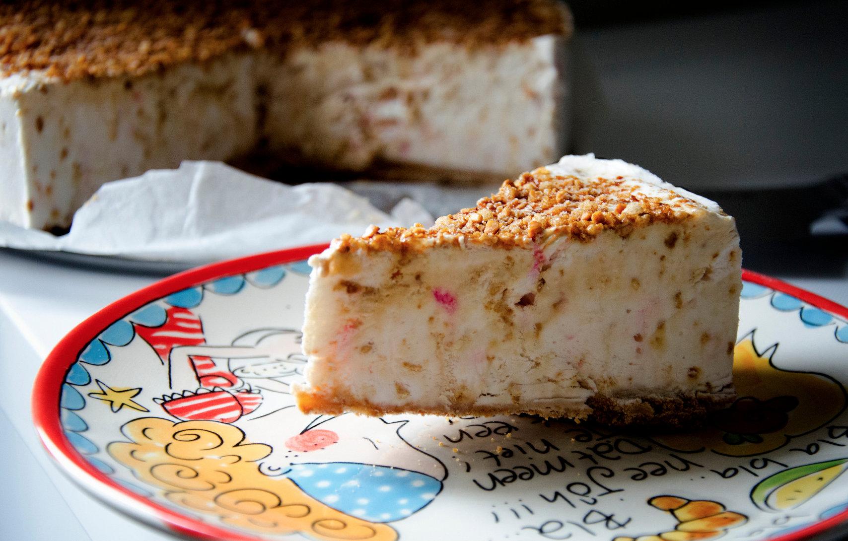 Welp Glutenvrije & lactosevrije nougatine ijstaart - Culy.nl AN-62