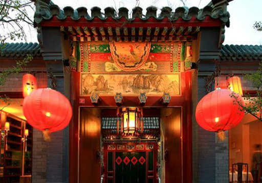 Peking restaurants - Hua's Restaurant