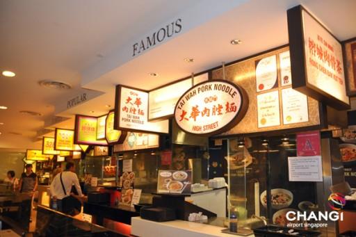 Street-Food-at-Changi-Airport