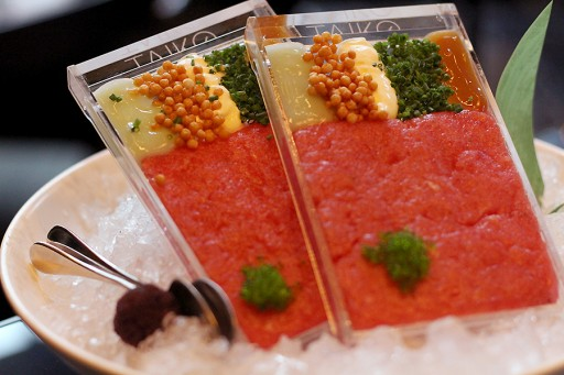 restaurant Taiko (Conservatorium Hotel)