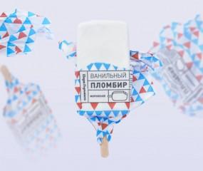 Verpakte ijsjes om héél blij van te worden