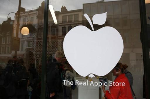 RealAppleStore1-650x429