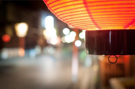 kyoto lichtjes