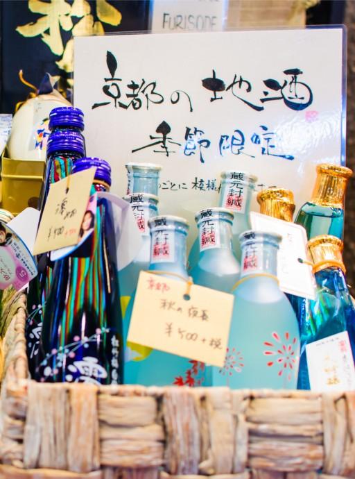sake kadoflesjes