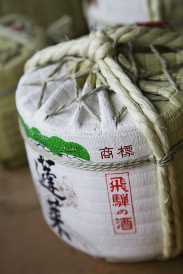 Sake stock