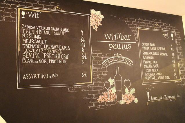 Wijnbar Paulus2