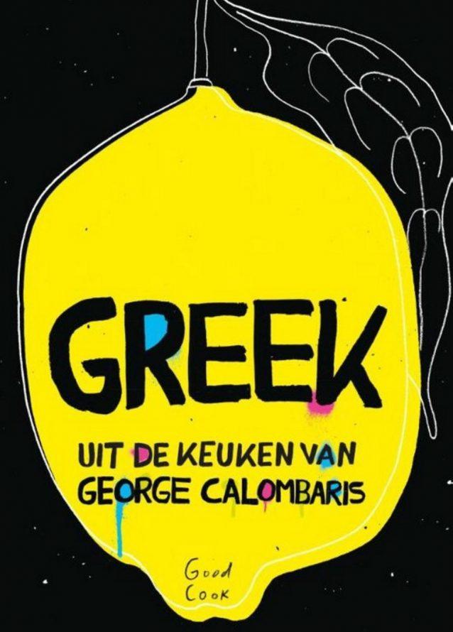 Greek uit de keuken van George Calombaris