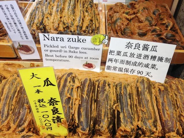 Tsukemono Japanse pickles