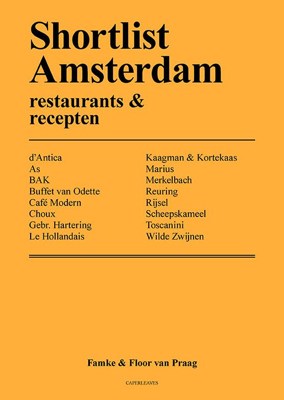 shortlist-amsterdam