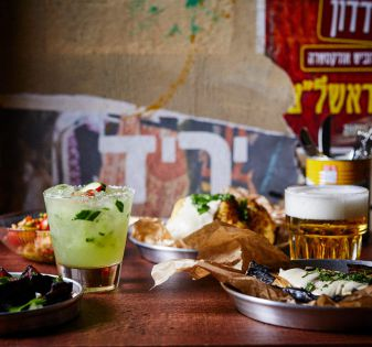Food uit Tel Aviv bij BARDAK Amsterdam