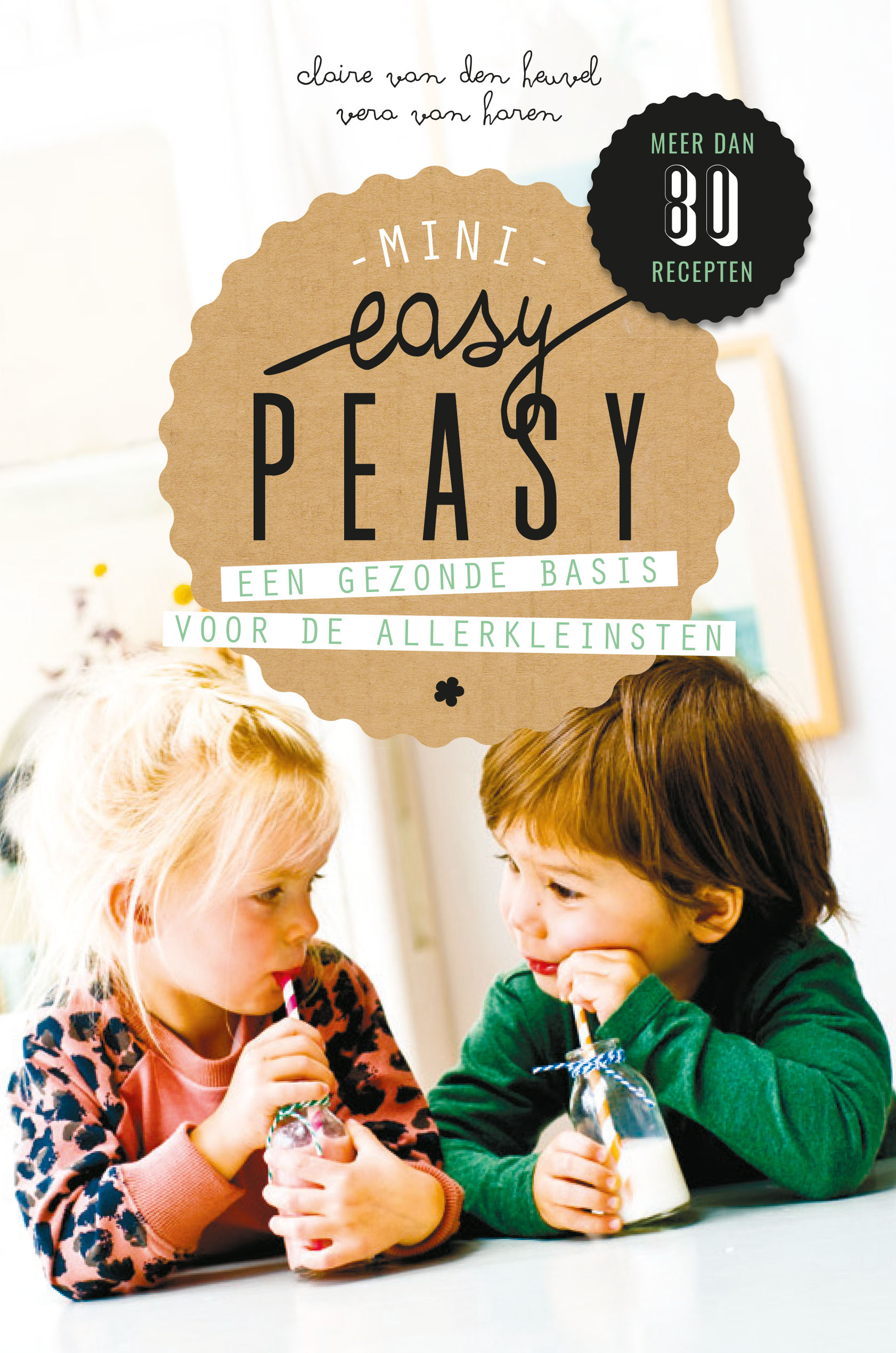 Easy Peasy Mini