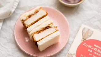 Katsu sando recept