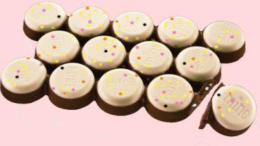 Prime Omg Deze Nieuwe Chocoladereep Smaakt Naar Verjaardagstaart Culy Nl Personalised Birthday Cards Bromeletsinfo