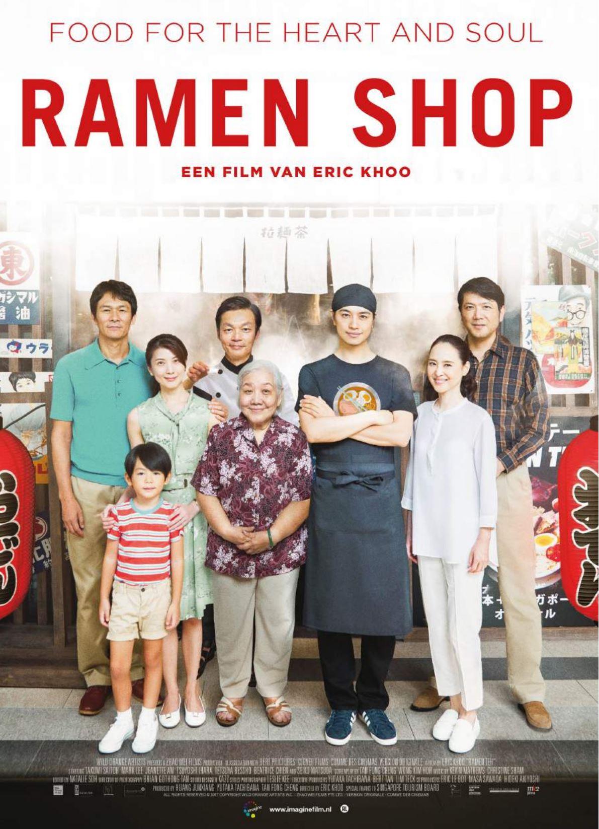 Ramon Shop