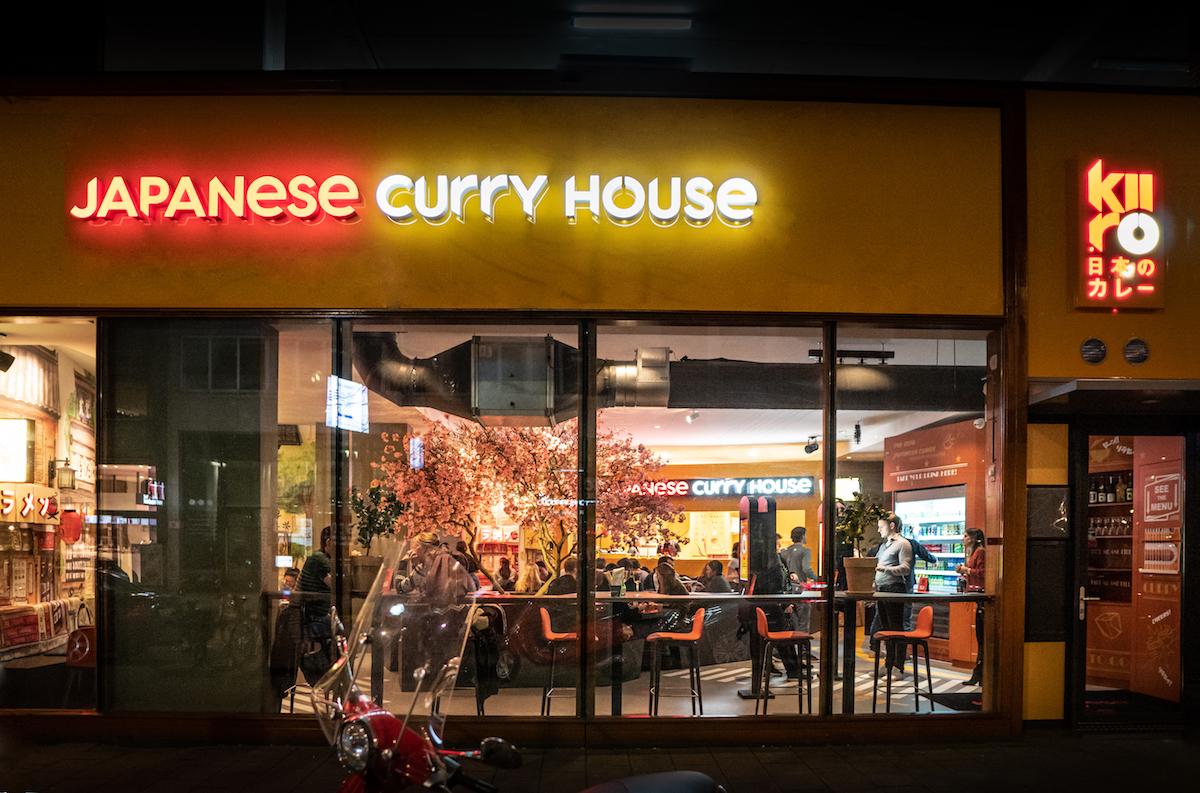 Japanese curry house Kiiro in Rotterdam