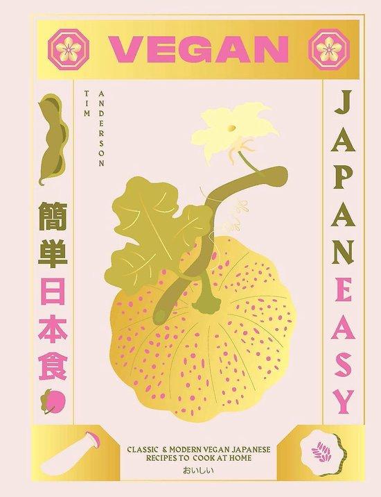 Vegan kookboeken: vegan japaneasy