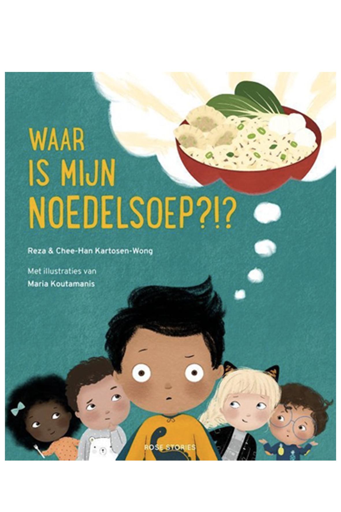 kinderboek als voorbeeld van cadeaus voor jonge foodies